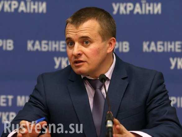 Украину не устраивает размер скидки на газ