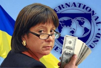 Встреча министра финансов Украины Натальи Яресько с кредиторами может не состояться
