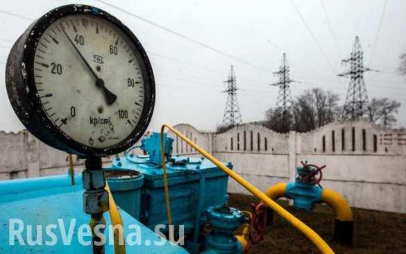 Цены на газ растут: Украина срубила сук, на котором сидела