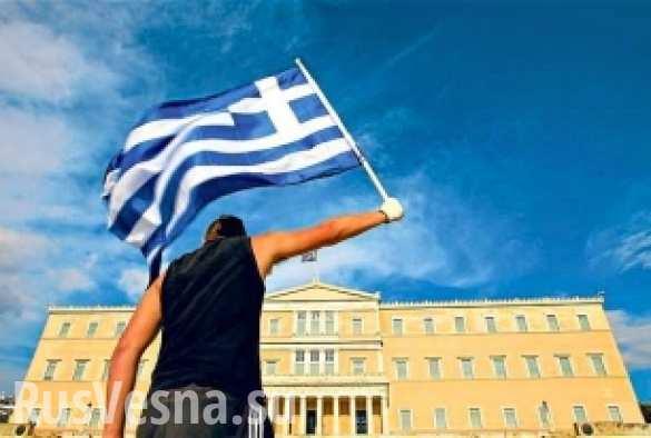 Греция: последняя битва (Endkampf)