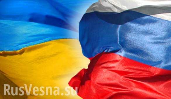 Мошенники вывели через финансовую пирамиду из России на Украину 1 млрд рублей