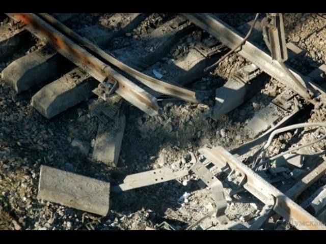 Очередная диверсия ВСУ на железной дороге