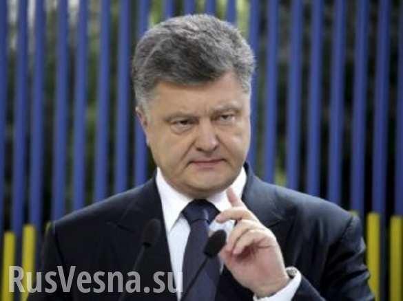 Порошенко пообещал в новой конституции сохранить полномочия Крыма и Севастополя