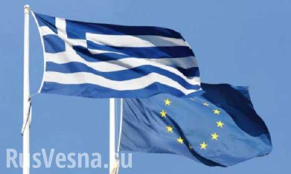 СМИ: Еврогруппа не будет спасать Грецию от дефолта