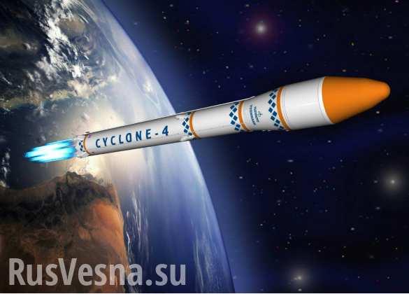 Украина призвала Бразилию выразить официальную позицию относительно будущего проекта «Циклон-4»