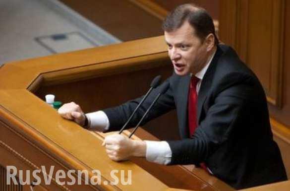 Украинские депутаты Ляшко и Луценко обсудили вопросы «сосунков» (ВИДЕО)
