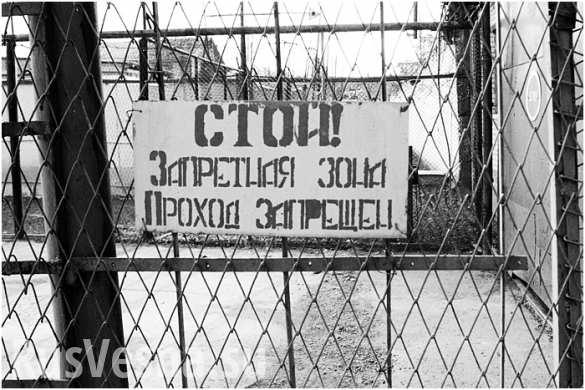 В Ивановской области юношу осудили за попытку вступить в «Правый сектор»