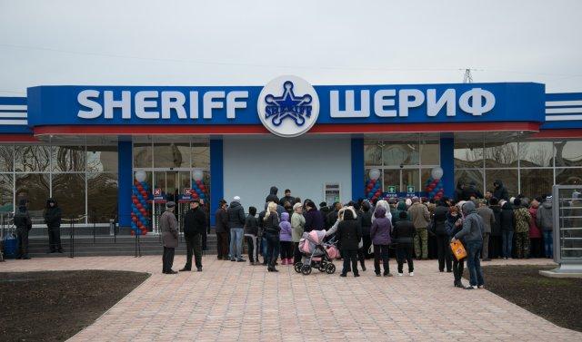 """За первый квартал 2015 года приднестровский холдинг """"Шериф"""" пополнил казну на 60 тыс. долл. США"""