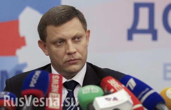ДНР: местные выборы назначены на 18 октября