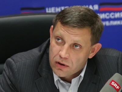 ДНР вводит на своей территории особый режим самоуправления
