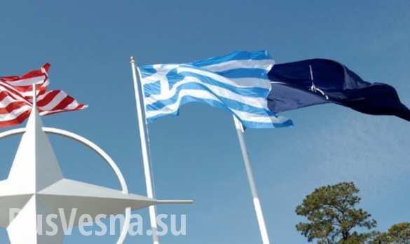 Эксперт: Греция может выйти из НАТО