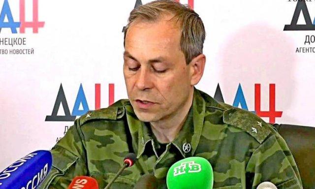 Подразделения войск ДНР выведены из Широкино