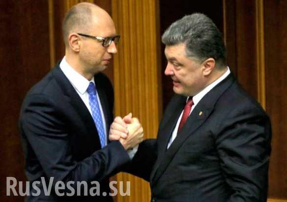 Порошенко и Яценюк строят политический «Титаник»