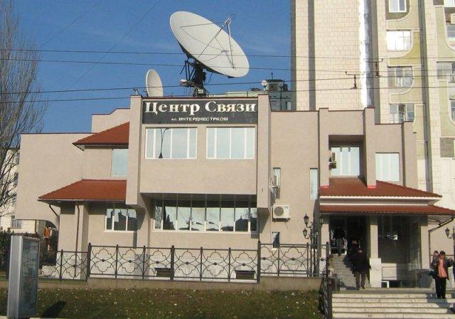 Приднестровский оператор связи снизил тарифы для юридических лиц