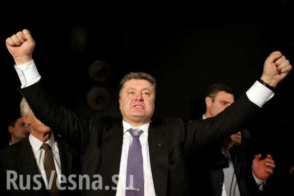 Безвизовый режим «получили», время готовиться к вступлению в ЕС — Порошенко