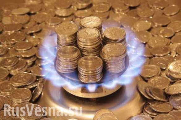 Долги за газ свыше трехлетней давности с жителей ЛНР взыскиваться не будут