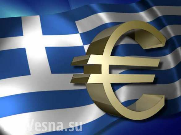 Греция официально объявила дефолт