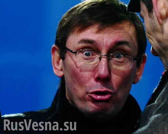 Крысы бегут с корабля: Луценко подал в отставку с поста главы фракции «Блока Петра Порошенко»