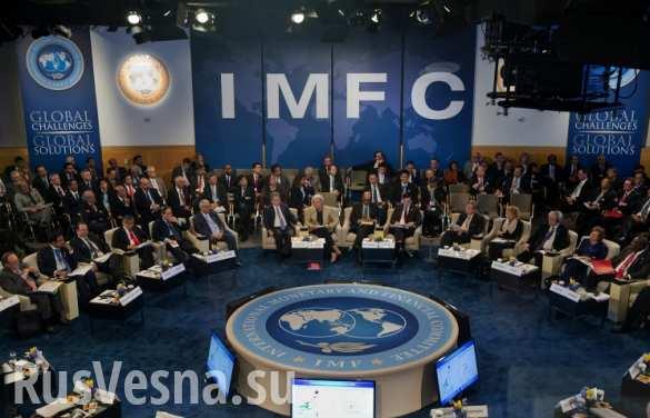 МВФ и Украина договорились о некоторых действиях, которые предпримет Киев для получения кредита