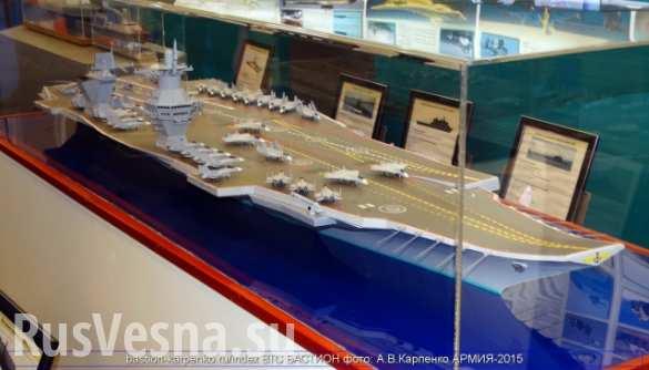 Новый авианосец обойдется России в 350 млрд рублей