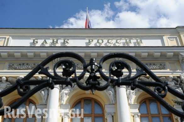 Объем внешнего долга России в первом квартале сократился на 22%