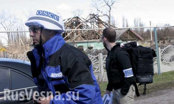ОБСЕ отказывается наблюдать за выборами в ДНР. Они ждут приглашения из Киева