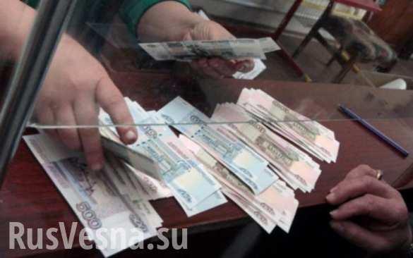 «Почта Донбасса» в июне выплатила пенсий на 1 млрд. рублей