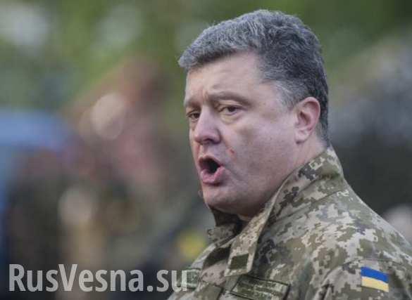 Порошенко уговаривает Запад на новую волну санкций против РФ