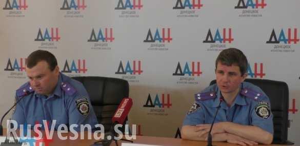 Родина есть Родина: сотрудники МВД Украины из Донецка поголовно хотят вернуться, заявил экс-майор ГАИ Украины