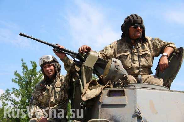 Шестая волна мобилизации на Украине продлится до 17 августа