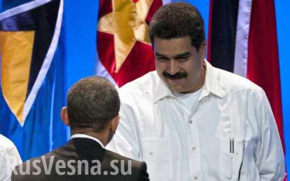 США и Венесуэла ведут тайные переговоры по нормализации отношений, — источник в Белом Доме