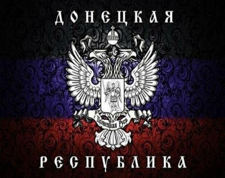 Сводка от Министерства Обороны ДНР за 3.07.2015