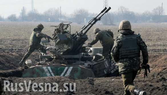 Украинские военные проверяют заявление ополченцев Новороссии о выходе из Широкино