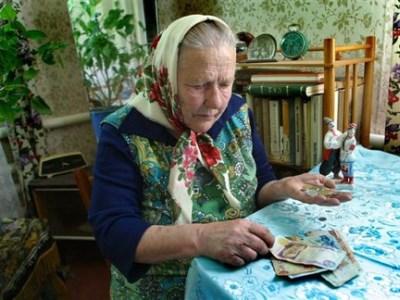 В Киеве начался суд о невыплате Украиной соцвыплат пенсионерам Донбасса
