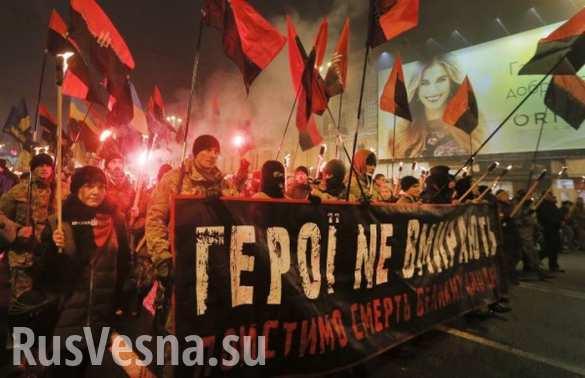 Вечером Киев ждет марш боевиков-бандеровцев