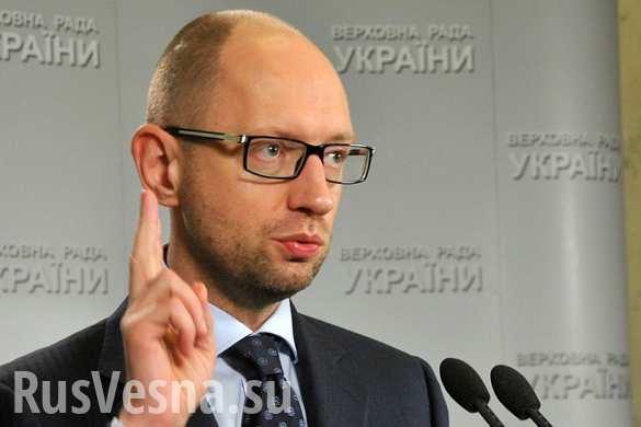 Яценюк требует от ГПУ посадить своих бывших министров