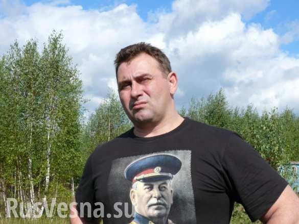Без права быть русскими? (ВИДЕО)