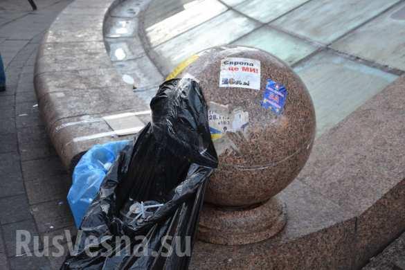 Геббельс отдыхает: украинские СМИ вещают о расстрелах дворников в Донецке за плохую уборку (ФОТО) | Русская весна