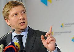 """""""Нафтогаз"""" считает что поставки газа в ЛНР и ДНР компанией """"Газпром"""" незаконны"""