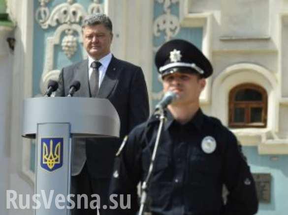 Порошенко рассказал полицейским о переселении душ