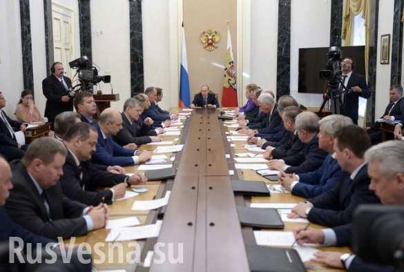 Путин: своим суверенитетом не торгуем ( ВИДЕО)