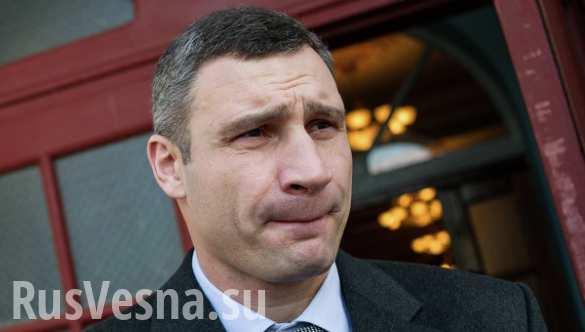 У Кличко решили, что Киев станет «городом солнца»