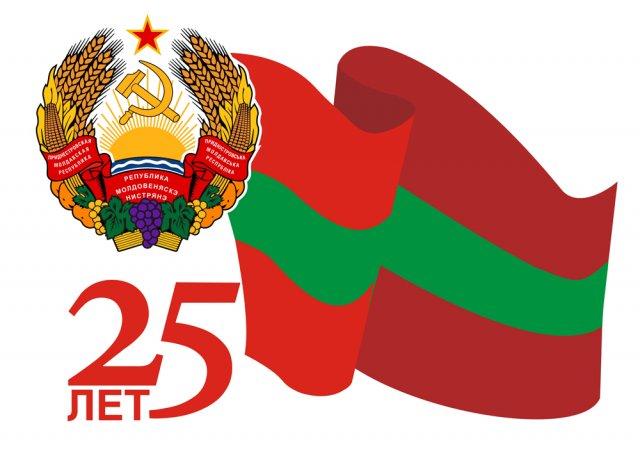 В Приднестровье проведут налоговые реформы