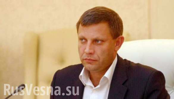 Запретный Донбасс: Власти и жители Донецка — лицом к лицу (ВИДЕО)