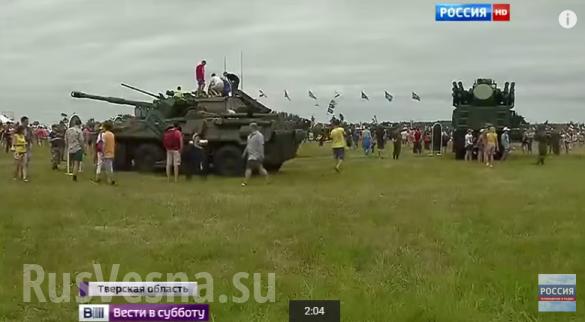 Фестиваль «Нашествие»: русский рок на фоне танков и бронемашин (ВИДЕО)   Русская весна