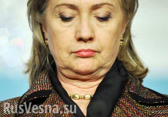 Хиллари Клинтон признала, что США глупо ведут себя в отношениях с Путиным