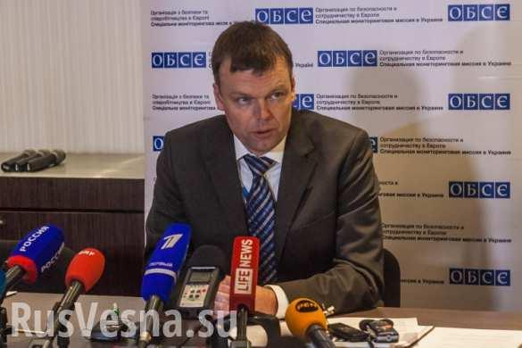 ОБСЕ работает над достижением прекращения огня в Горловке