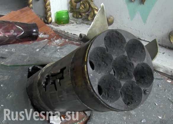Штаб ДНР: Украинские войска обстреливают Донбасс «химическими снарядами»