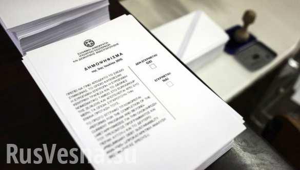 Социологи: на референдуме греки сказали «нет»...