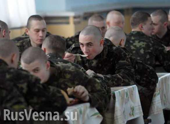 В Киеве отравились военнослужащие ВСУ